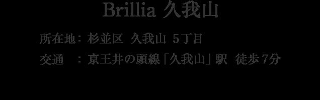 東京都杉並区久我山5丁目・「久我山」駅 徒歩7分