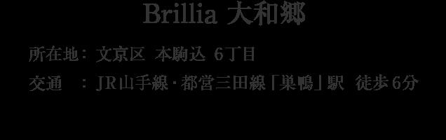 東京都文京区本駒込6丁目・「千石」駅 徒歩6分