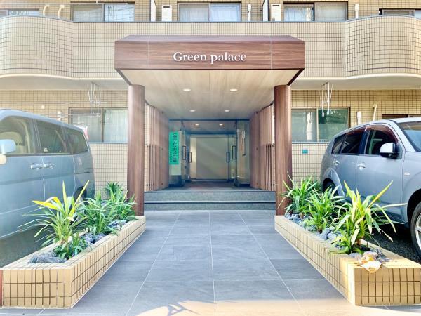 グリーンパレスの画像11
