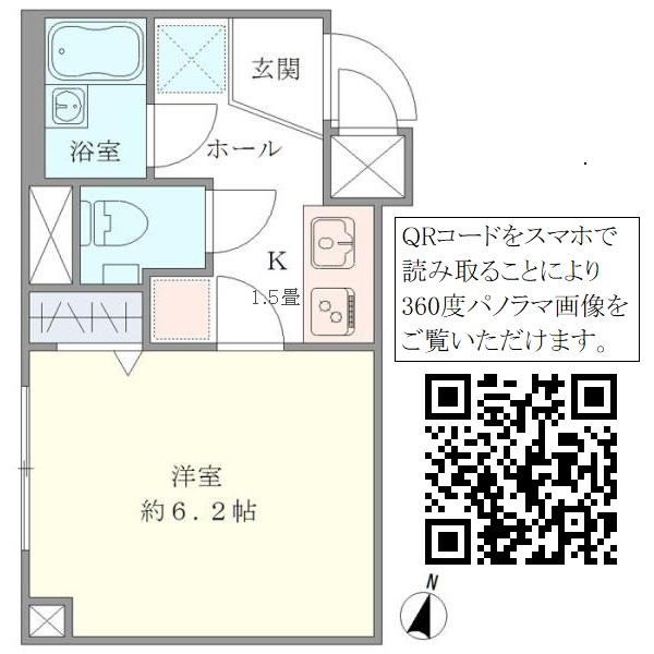 ライブカーサ板橋大山の間取図