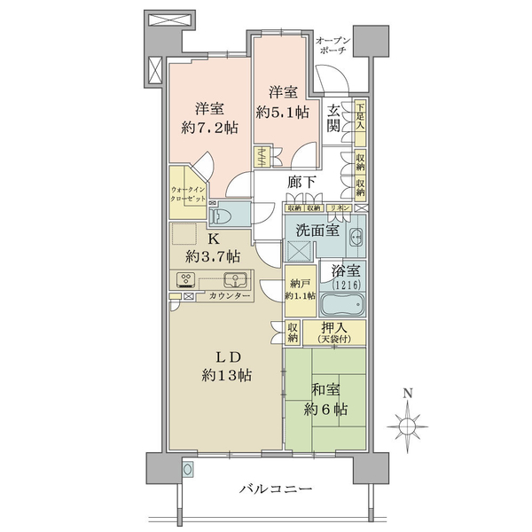ブリリア多摩ニュータウンの間取図/2F/4,150万円/3LDK/83.08 m²