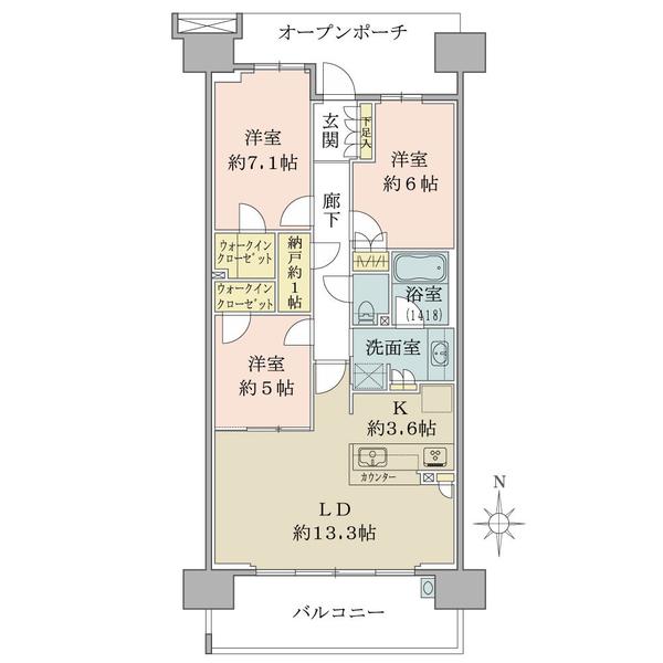 ブリリア多摩ニュータウンの間取図/4F/4,300万円/3LDK/80.25 m²