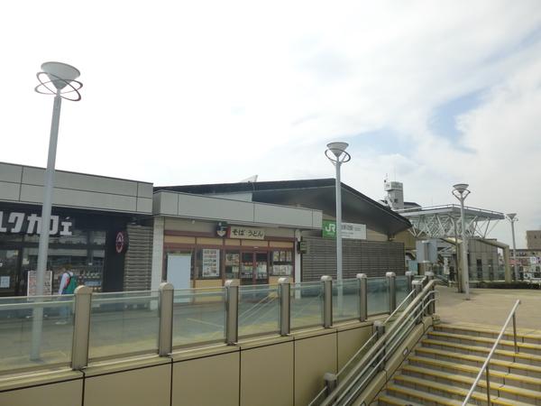 JR横浜線「淵野辺」駅