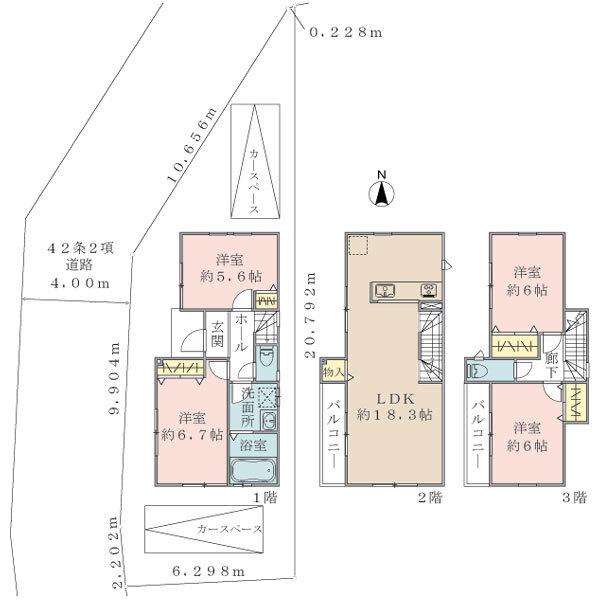 神奈川県横浜市 神奈川区西寺尾1丁目