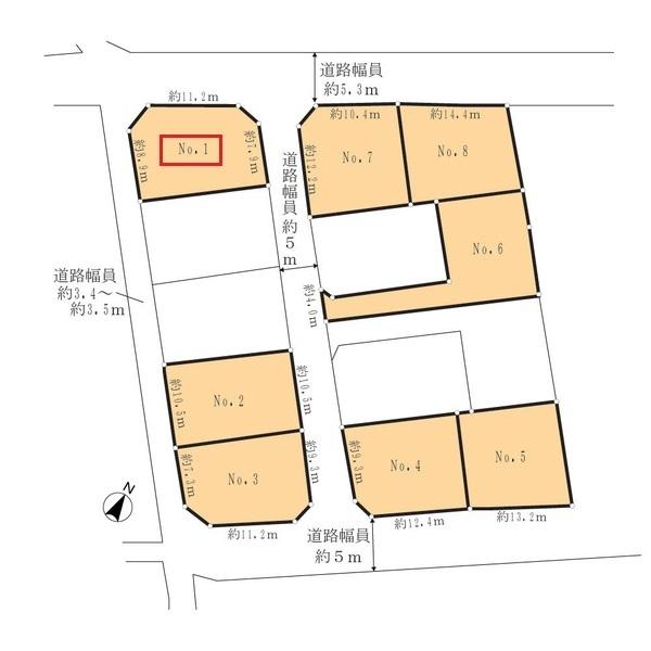 【現地】北・東・西道路の三方角地(北東側道路から撮影)/敷地面積:171.69㎡(約51.94坪)