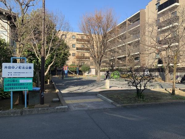 隣接した井田中ノ町公園まで徒歩約1分