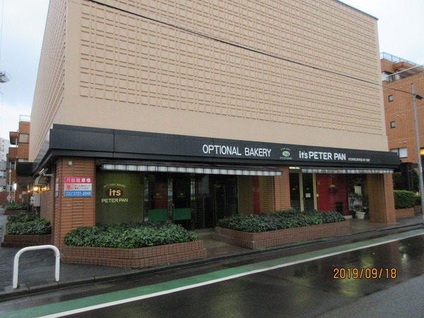 ロイヤルハイツ南六郷 敷地内店舗のご紹介です! お気軽にお問い合わせください。