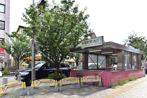 リーベスト桜新町