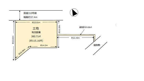 ■土地面積:390.57㎡(約118.14坪) ■有効面積:380.71㎡(約115.16坪)