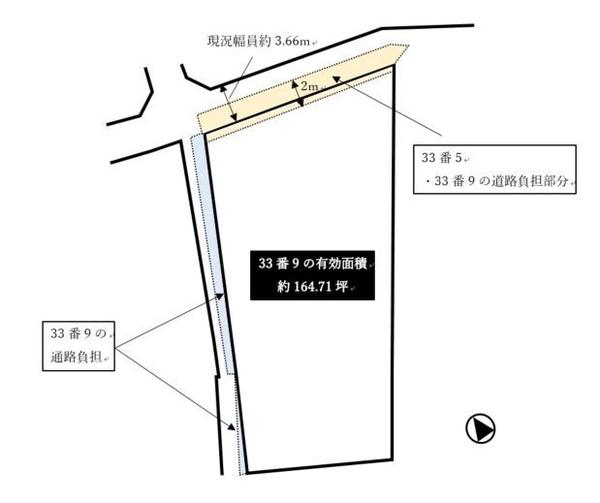 土地有効約164.71坪(544.50平米)