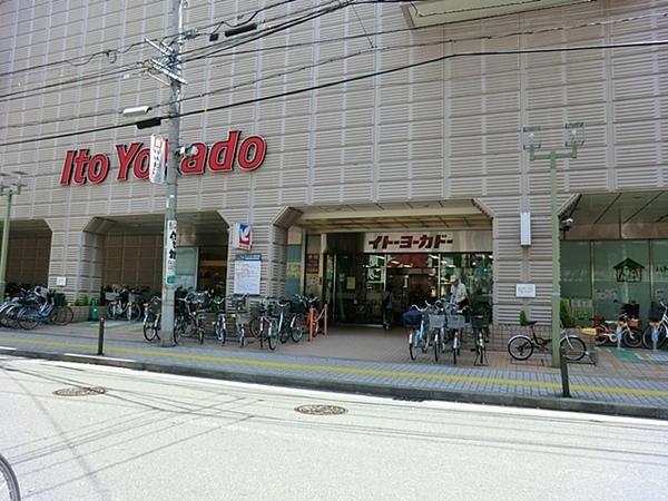 イトーヨーカ堂武蔵小杉店まで719m