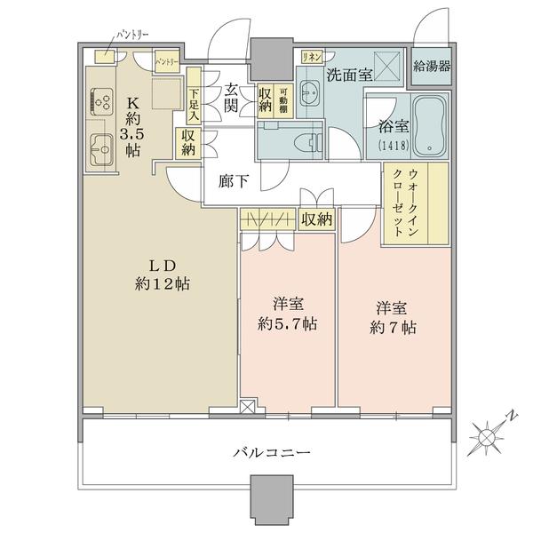 9階部分・南東向き・専有面積70m2超2LDK!投資用としてもご検討いただけます!