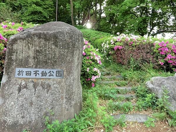 折田不動公園まで550m 徒歩7分