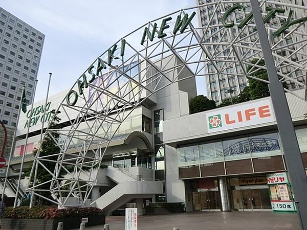ライフ 大崎ニューシティ店:徒歩4分(280m)