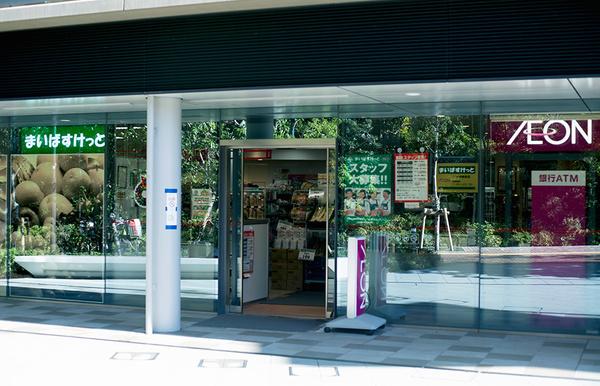 まいばすけっと大崎駅前店:徒歩9分(660m)
