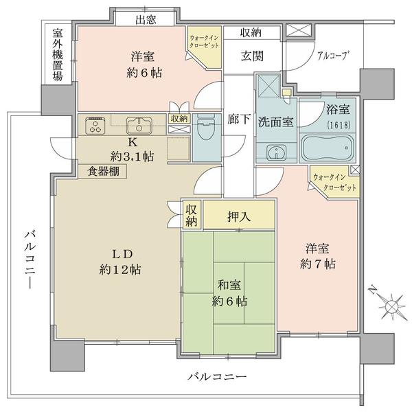 JR中央線「豊田」駅より徒歩16分・JR八高線「北八王子」駅より徒歩14分!