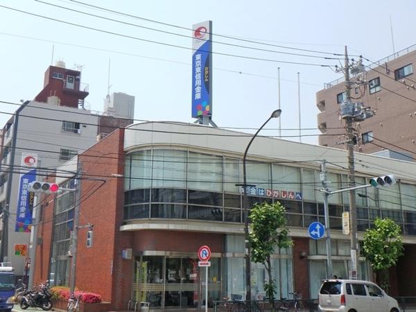 東京東信用金庫錦糸町支店:240m 徒歩3分