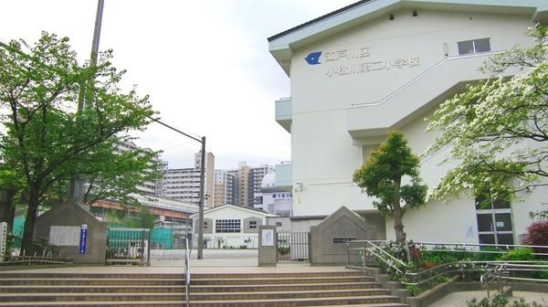 江戸川区立小松川第二小学校まで408m