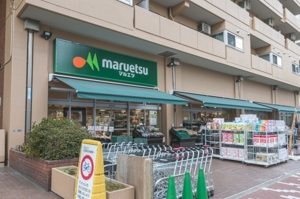 マルエツ 菊川店