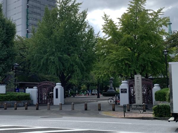 【公園】「横綱公園」