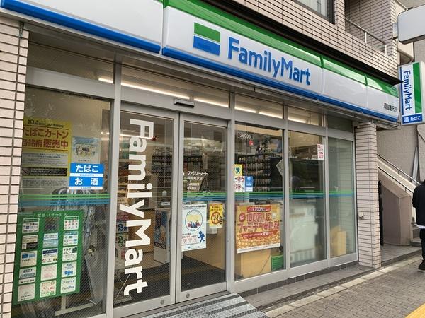 【コンビニ】「ファミリーマート両国亀沢店」