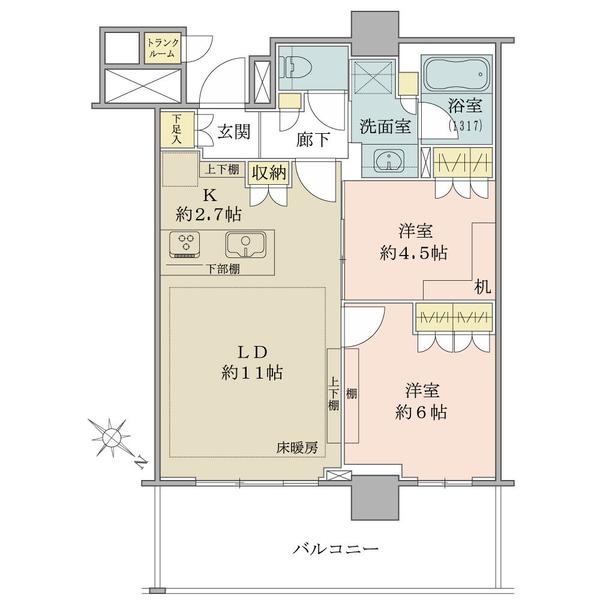 6階北東向き/2LDK/55.38㎡【トランクルーム0.56㎡含む】