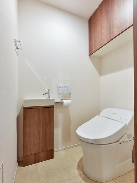 《トイレ》