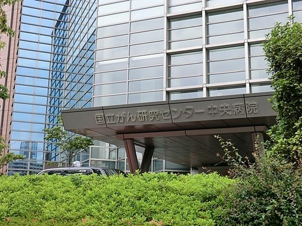 国立がん研究センター中央病院、約900m、徒歩12分