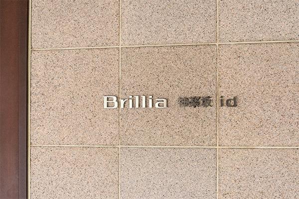 ブリリア神楽坂id