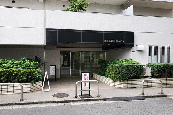 「東京建物」旧分譲/【東建島津山南ハイツ】/新耐震基準
