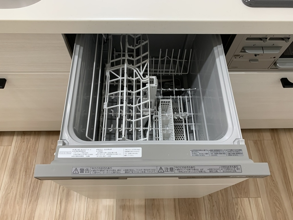 日々の生活に便利な食洗機付き
