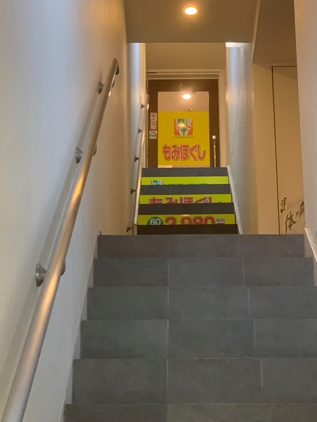 店舗用の階段