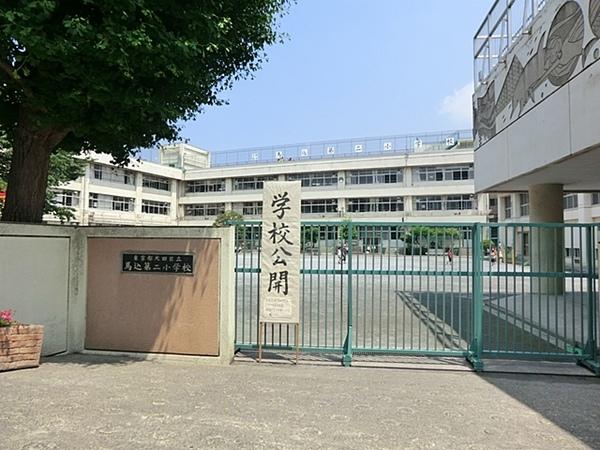 大田区立馬込第二小学校、約500m、徒歩7分
