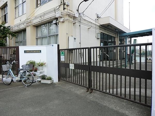 大田区立馬込東中学校、約650m、徒歩9分