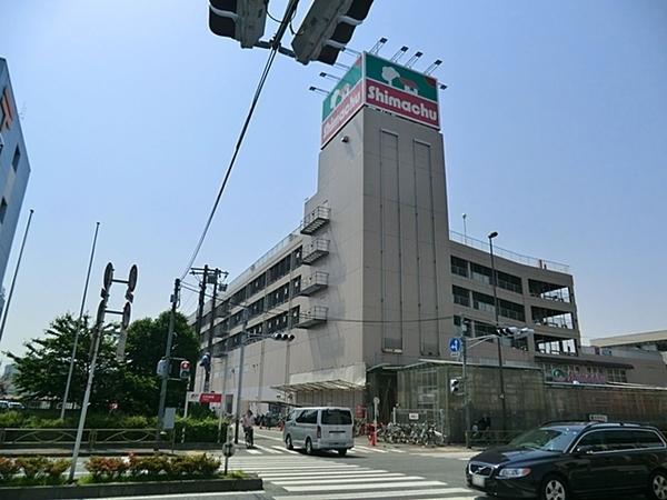 ホームセンター島忠大田千鳥店、約550m、徒歩7分