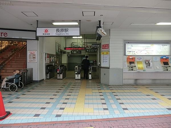 東急池上線「長原」駅 、約400m、徒歩5分