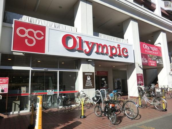 オリンピック長原店、約560、徒歩7分