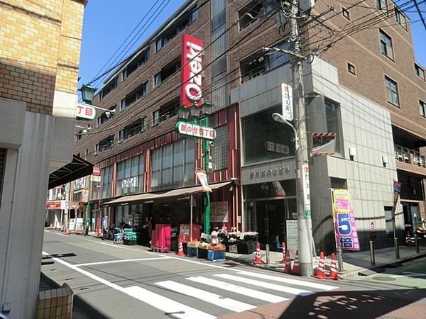オオゼキ旗の台店、約700m、徒歩9分