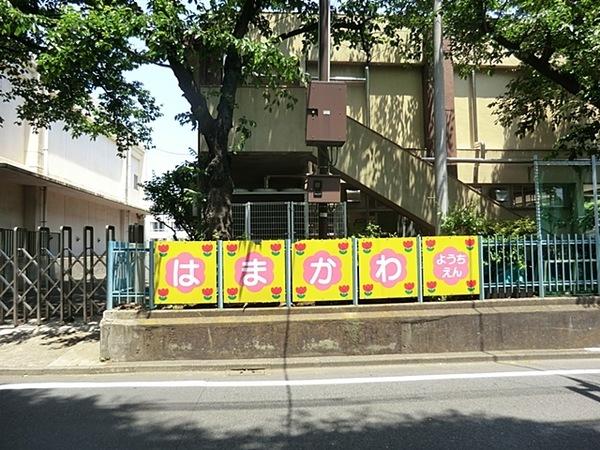 浜川幼稚園、約140m、徒歩2分