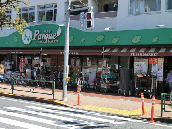 トップパルケ鹿島店、約520m、徒歩7分