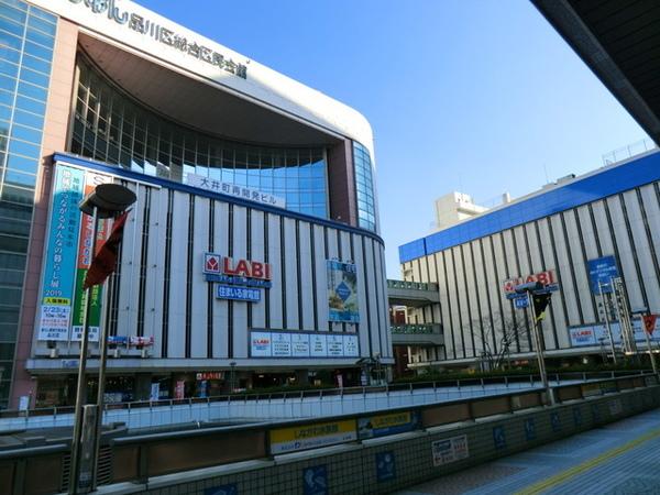 ヤマダ電機LABI品川大井町店、約1070、徒歩14分