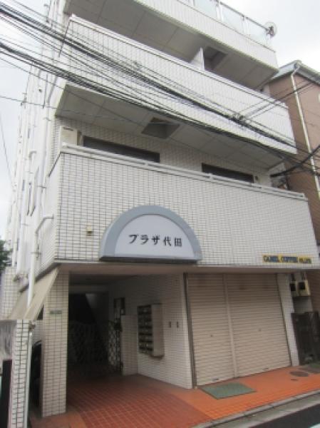 プラザ代田