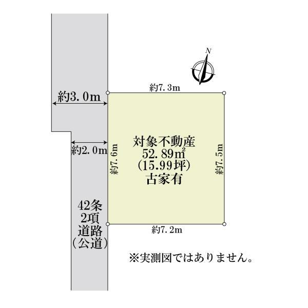 東京都板橋区西台2丁目