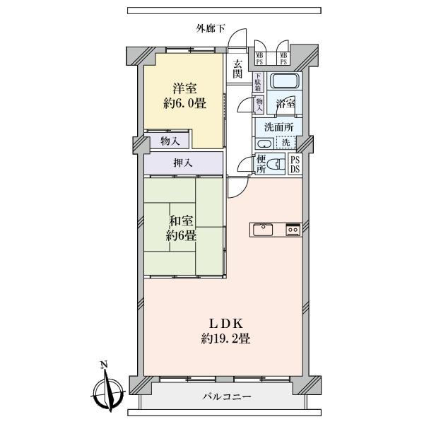 新松戸東パークハウスA棟