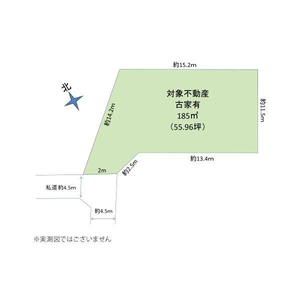神奈川県横浜市青葉区恩田町