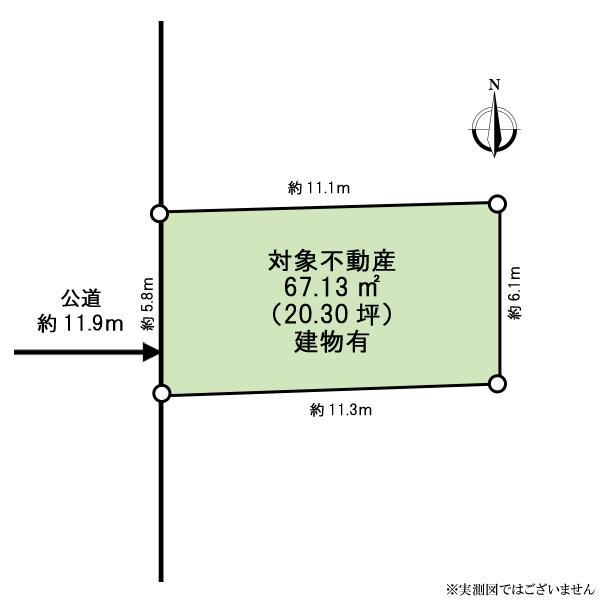 東京都足立区南花畑2丁目