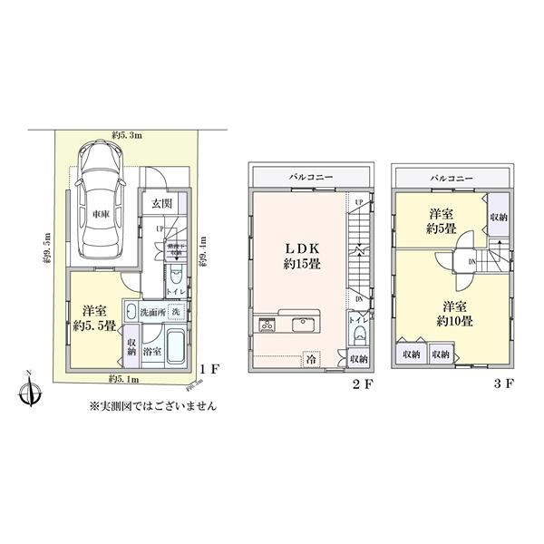 東京都葛飾区お花茶屋3丁目