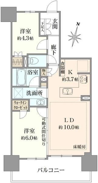 ブリリア浦和仲町の間取図/9F/6,280万円/2LDK/56.05 m²