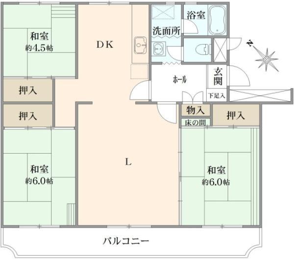 検見川ガーデンハイツ4号棟