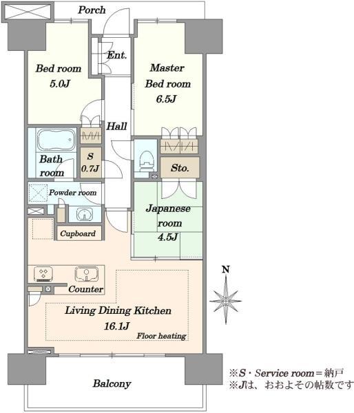 ブリリア辰巳キャナルテラスの間取図/8F/4,630万円/3SLDK/73.48 m²